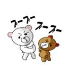 らぶクマ(個別スタンプ:22)