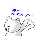 らぶクマ(個別スタンプ:23)