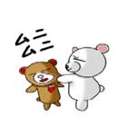 らぶクマ(個別スタンプ:24)