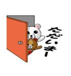 らぶクマ(個別スタンプ:25)