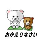 らぶクマ(個別スタンプ:26)