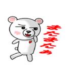 らぶクマ(個別スタンプ:28)