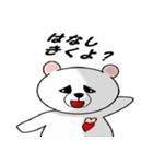 らぶクマ(個別スタンプ:29)