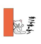 らぶクマ(個別スタンプ:30)