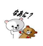 らぶクマ(個別スタンプ:31)