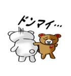 らぶクマ(個別スタンプ:32)