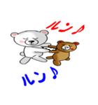 らぶクマ(個別スタンプ:34)