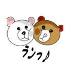 らぶクマ(個別スタンプ:35)