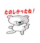 らぶクマ(個別スタンプ:39)