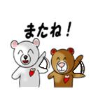 らぶクマ(個別スタンプ:40)