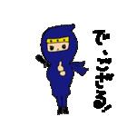 忍者でゴザル(個別スタンプ:01)
