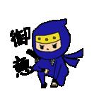 忍者でゴザル(個別スタンプ:02)