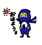 忍者でゴザル(個別スタンプ:03)