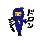 忍者でゴザル(個別スタンプ:04)