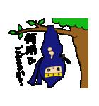 忍者でゴザル(個別スタンプ:07)