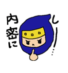 忍者でゴザル(個別スタンプ:08)