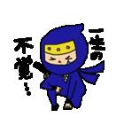 忍者でゴザル(個別スタンプ:09)