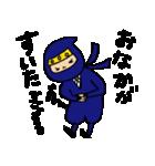 忍者でゴザル(個別スタンプ:23)