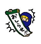 忍者でゴザル(個別スタンプ:25)