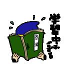 忍者でゴザル(個別スタンプ:40)