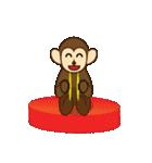 猿と申します(個別スタンプ:5)