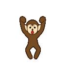 猿と申します(個別スタンプ:6)