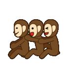 猿と申します(個別スタンプ:8)