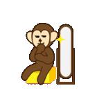 猿と申します(個別スタンプ:9)