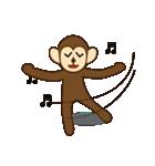 猿と申します(個別スタンプ:11)