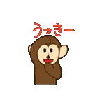 猿と申します(個別スタンプ:20)