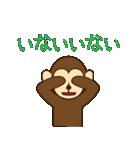 猿と申します(個別スタンプ:22)