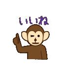 猿と申します(個別スタンプ:24)