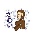 猿と申します(個別スタンプ:25)