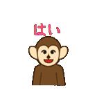 猿と申します(個別スタンプ:29)