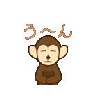 猿と申します(個別スタンプ:30)