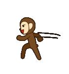 猿と申します(個別スタンプ:34)