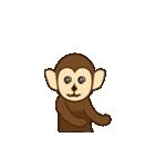 猿と申します(個別スタンプ:35)