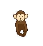 猿と申します(個別スタンプ:36)