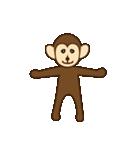猿と申します(個別スタンプ:40)