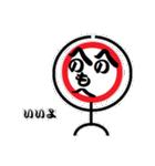 へのへのもへじの記号遊び(個別スタンプ:01)