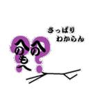 へのへのもへじの記号遊び(個別スタンプ:05)