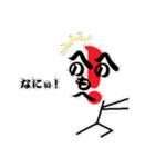 へのへのもへじの記号遊び(個別スタンプ:07)