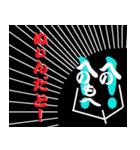 へのへのもへじの記号遊び(個別スタンプ:08)