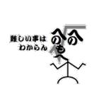 へのへのもへじの記号遊び(個別スタンプ:10)