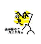へのへのもへじの記号遊び(個別スタンプ:12)