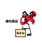 へのへのもへじの記号遊び(個別スタンプ:14)