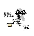 へのへのもへじの記号遊び(個別スタンプ:15)