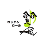 へのへのもへじの記号遊び(個別スタンプ:17)