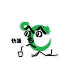 へのへのもへじの記号遊び(個別スタンプ:20)