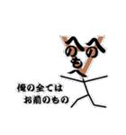 へのへのもへじの記号遊び(個別スタンプ:21)